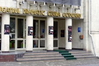 teatrul-elvira-godeanu-2015