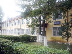 magheru liceu